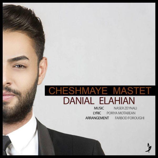 Danial Elahian - Cheshmaye Mastet