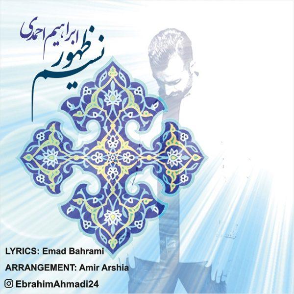 Ebrahim Ahmadi - Nasime Zohor