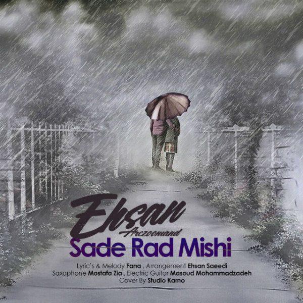 Ehsan Arezoomand - Sade Rad Mishi