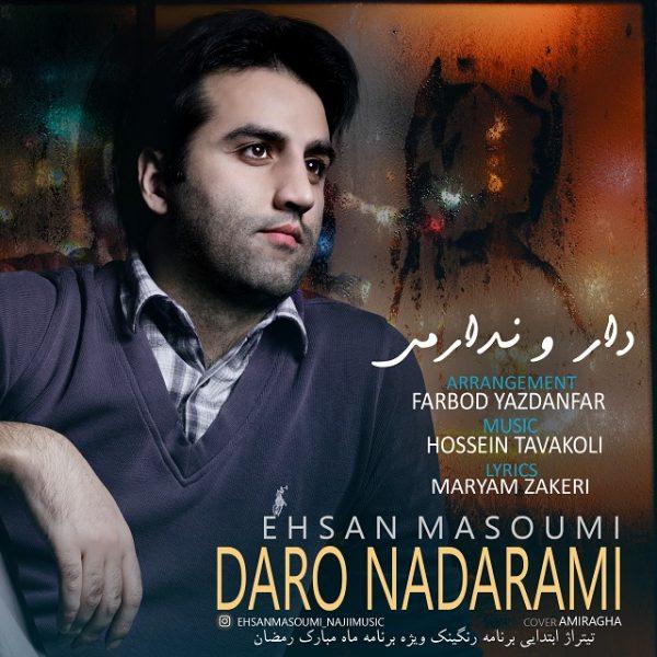 Ehsan Masoumi - Daro Nadarami