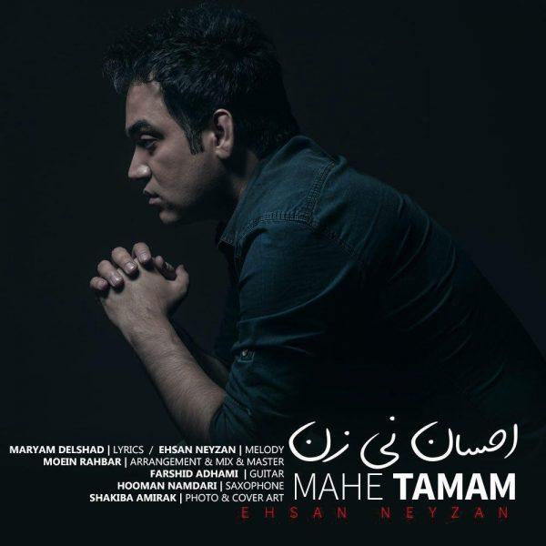 Ehsan Neyzan - Mahe Tamam