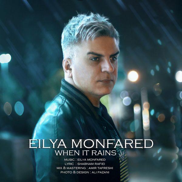 Eilya Monfared - Vaghti Baroon Mibare