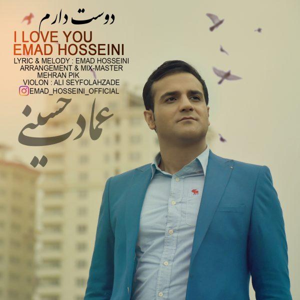 Emad Hosseini - Doset Daram