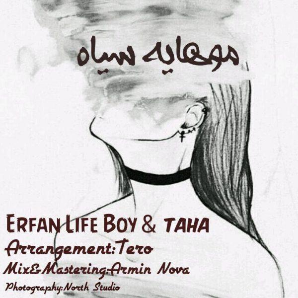 Erfan Life Boy & Taha - Mouhaye Siah