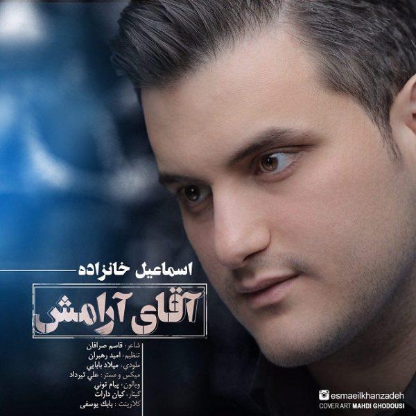 Esmaeil Khanzadeh - Aghaye Aramesh