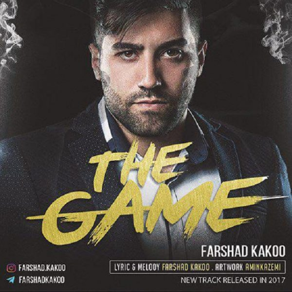 Farshad Kakoo - Game