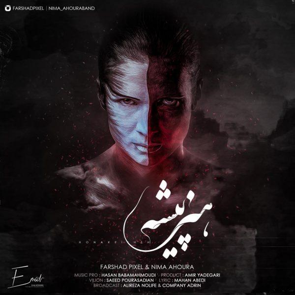 Farshad Pixel - Honarpisheh (Ft. Nima Ahoura)