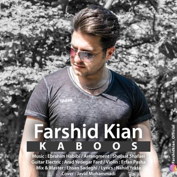 Farshid Kian - Kaboos