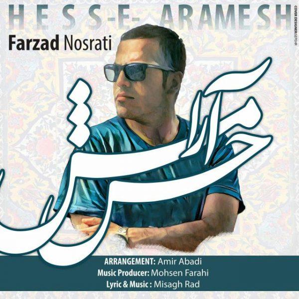 Farzad Nosrati - Hesse Aramesh