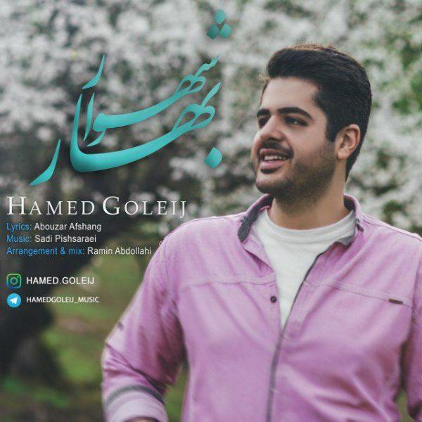 Hamed Goleij - Bahare Shahsavar