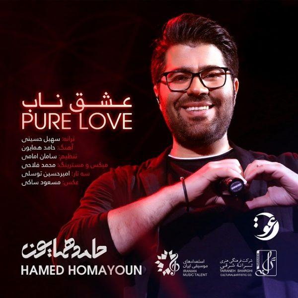 Hamed Homayoun - Eshghe Naab