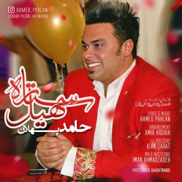 Hamed Pahlan - Setareye Soheil