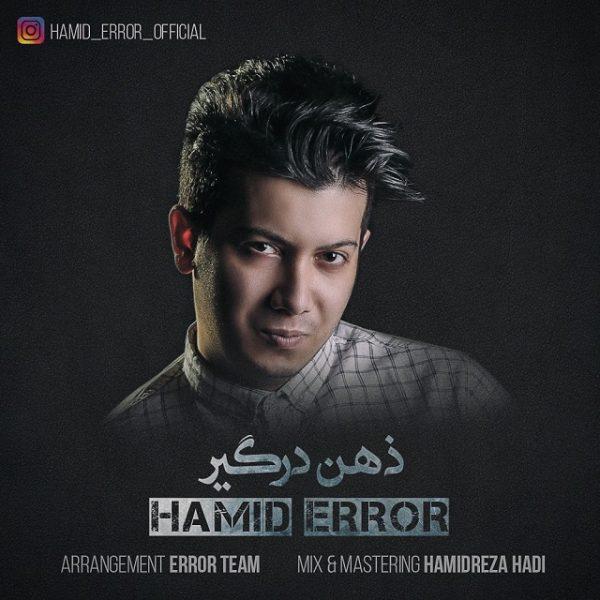 Hamid ErroR - Zehne Dargir