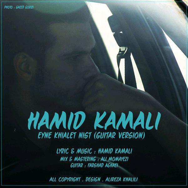 Hamid Kamali - Eine Khialet Nist