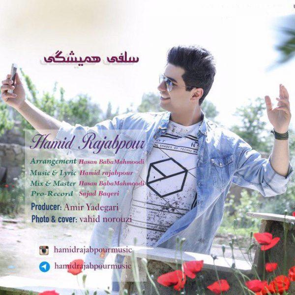 Hamid Rajabpour - Selfie Hamishegi