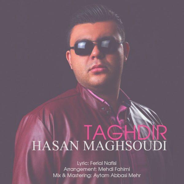 Hasan Maghsoudi - Taghdir