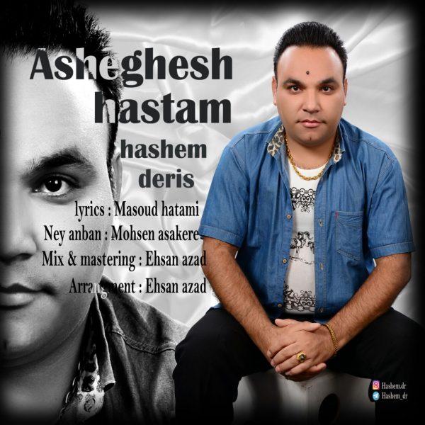 Hashem Deris - Asheghesh Hastam