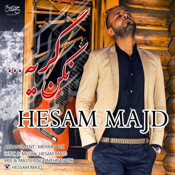 Hesam Majd - Nakon Gerye