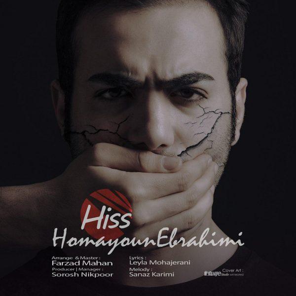 Homayoun Ebrahimi - Hiss