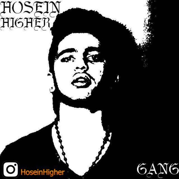 Hosein Higher - Ahwaz Male Mane