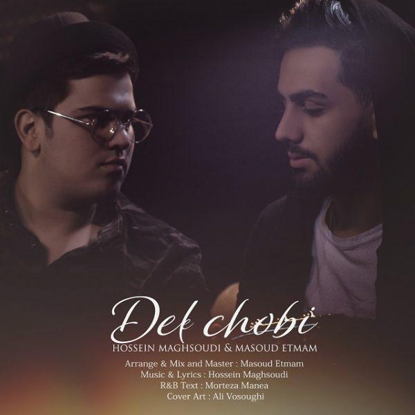 Hossein Maghsoudi & Masoud Etmam - Del Chobi