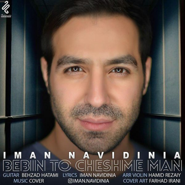Iman Navidinia - Bebin To Cheshme Man