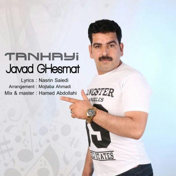 Javad Ghesmat - Tanhaei