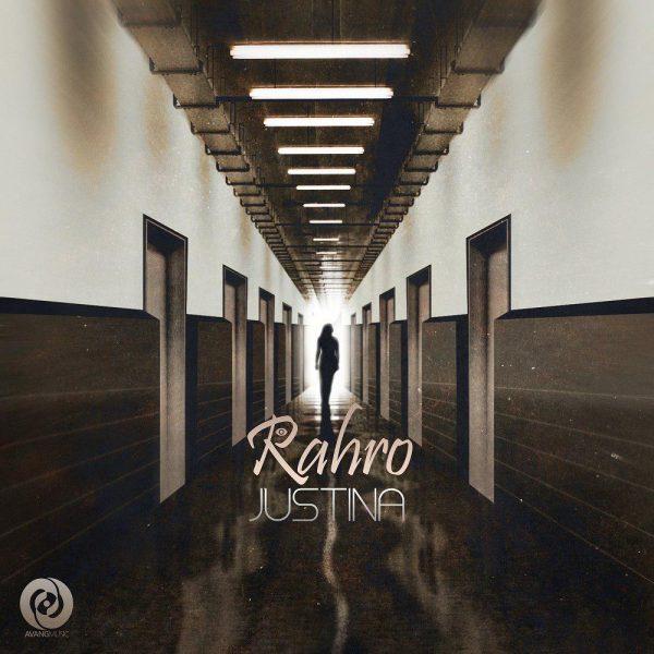 Justina - Rahro