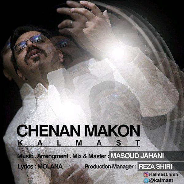 Kalmast - Chenan Makon