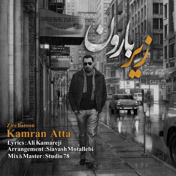 Kamran Atta - Zire Baroon