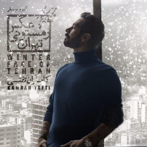 Kamran Tafti - Mosht
