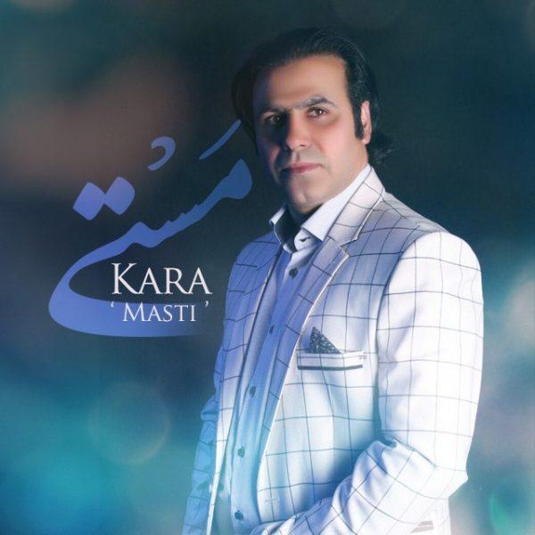 Kara - Masti