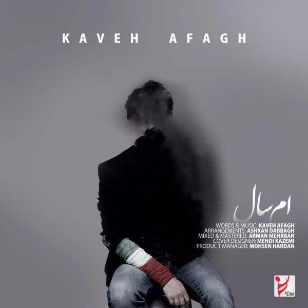 Kaveh Afagh - Emsal