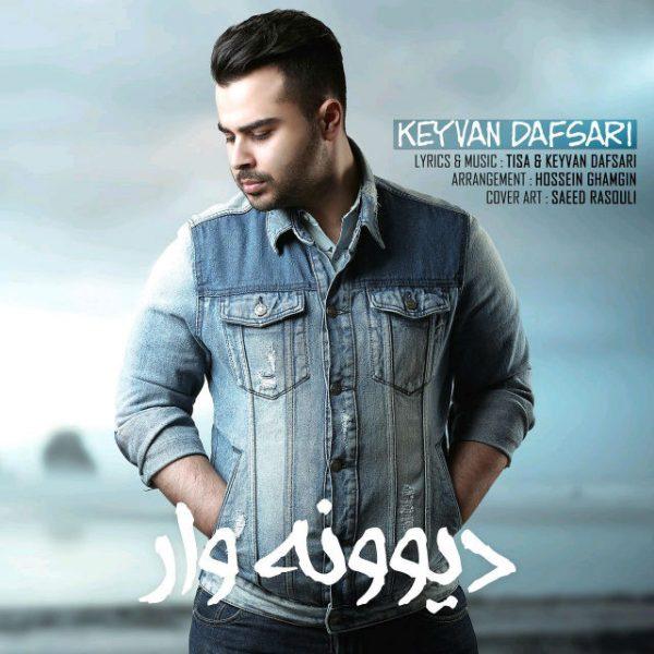 Keyvan Dafsari - Divoonevar