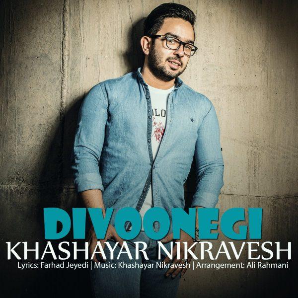 Khashayar Nikravesh - Divoonegi