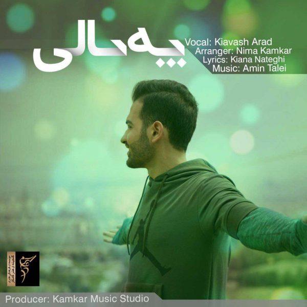 Kiavash Arad - Che Hali