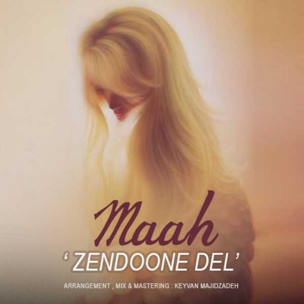 Maah - Zendoone Del