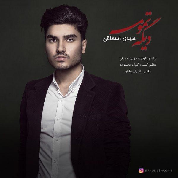 Mahdi Eshaghi - Dige Tamoomeh
