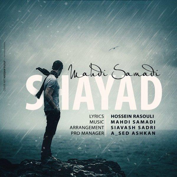 Mahdi Samadi - Shayad
