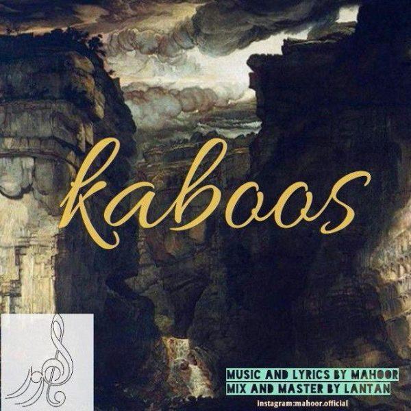 Mahoor - Kaboos