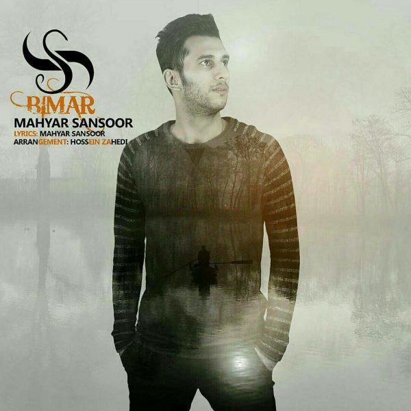 Mahyar Sansoor - Bimar