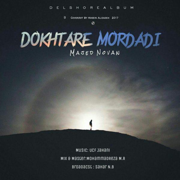 Majed Novan - Dokhtare Mordadi