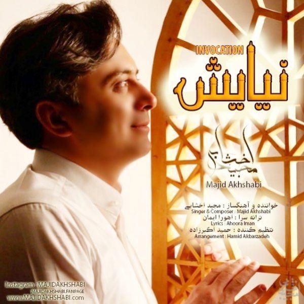 Majid Akhshabi - Niayesh