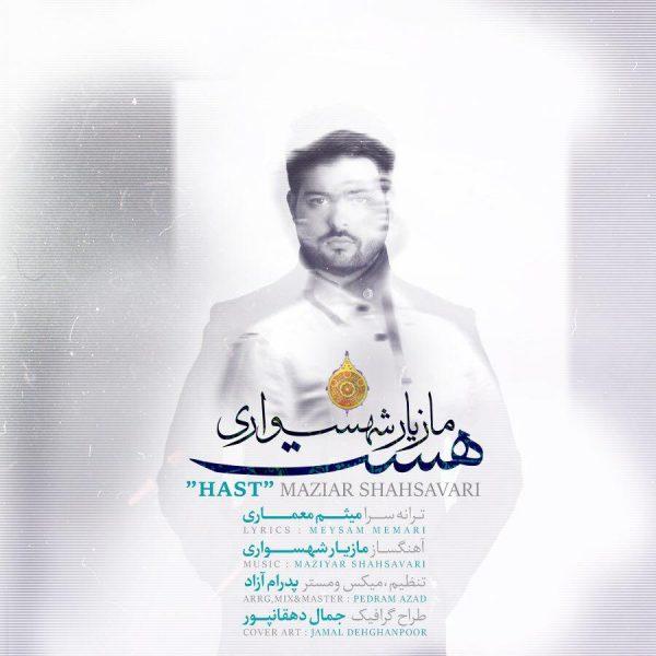 Maziar Shahsavri - Hast