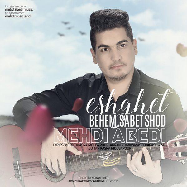 Mehdi Abedi - Eshghet Behem Sabet Shod
