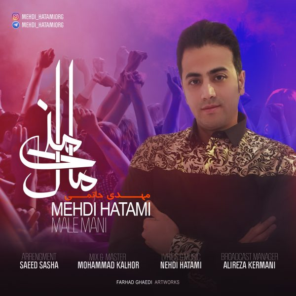 Mehdi Hatami - Male Mani