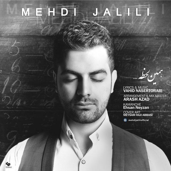 Mehdi Jalili - Hamin Lahzeh