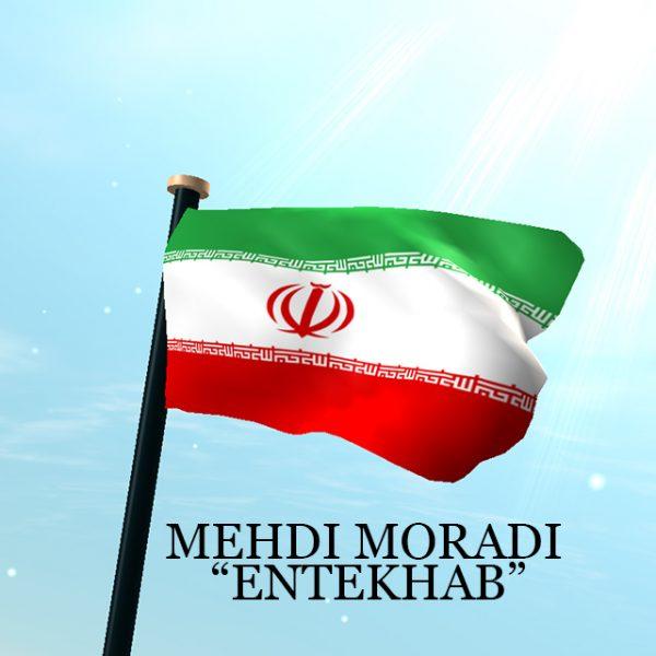 Mehdi Moradi - Entekhab