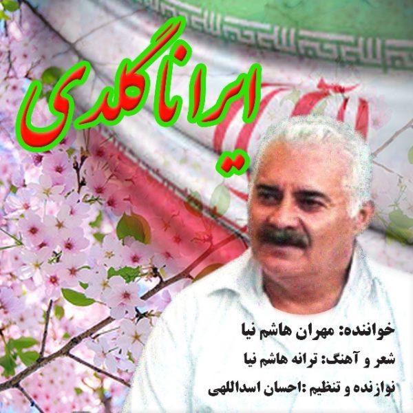 Mehran Hashemniya - Irana Ghaldi