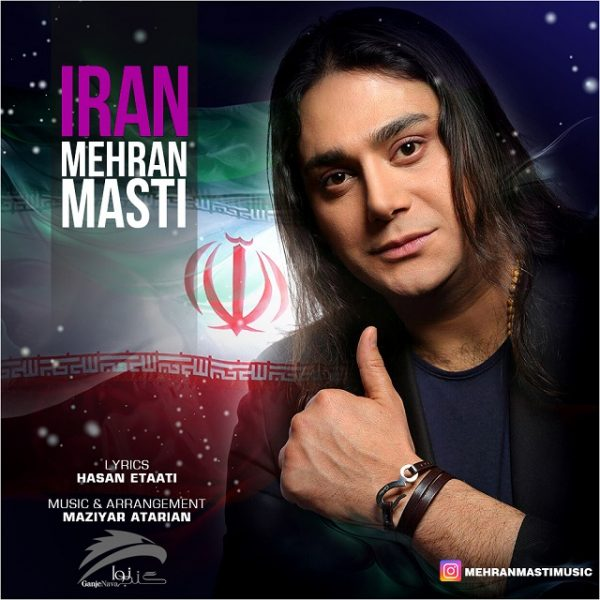 Mehran Masti - Iran